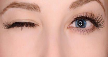 göz seğirmesinin nedenleri, göz neden seğirir, gözün seğirme sebepleri