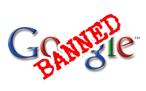 google ban nedir, google ban ne demek, google ban cezası nedir